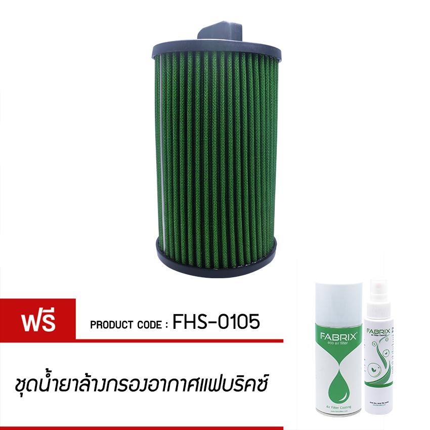 FABRIX Air filter For FHS-0105 MercedesBenz