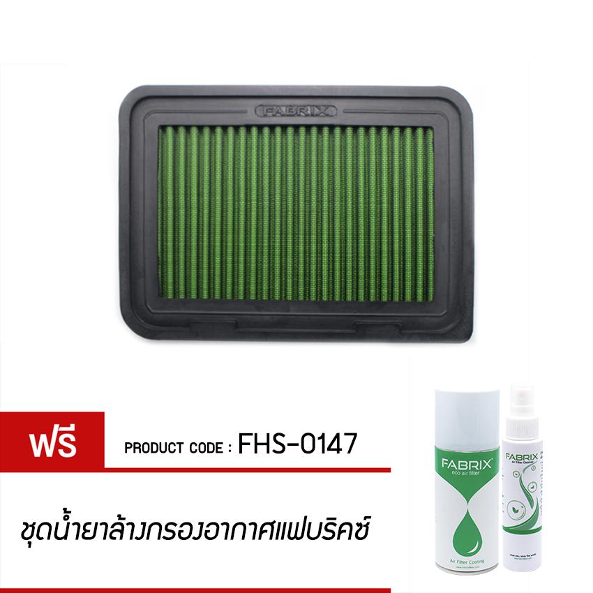 FABRIX Air filter For FHS-0147 Pontiac Scion Toyota