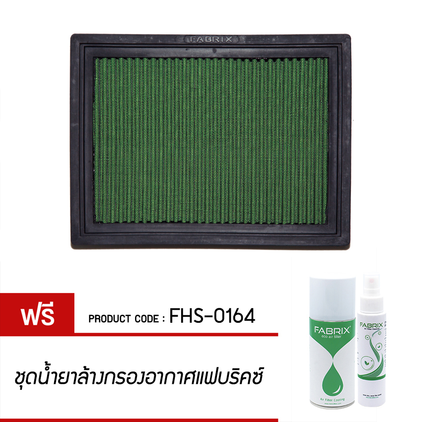 FABRIX Air filter For FHS-0164 Volvo