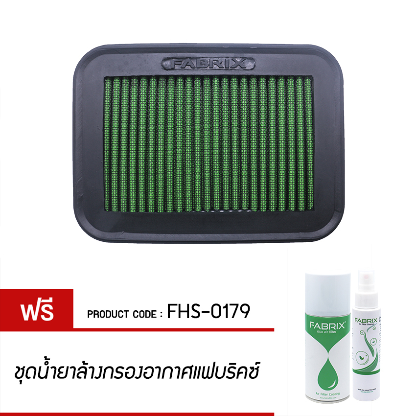 FABRIX Air filter For FHS-0179 Daihatsu