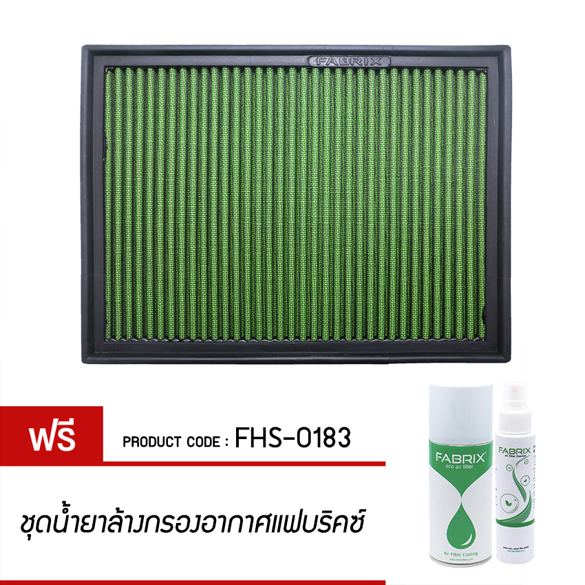 FABRIX Air filter For FHS-0183 Chevrolet