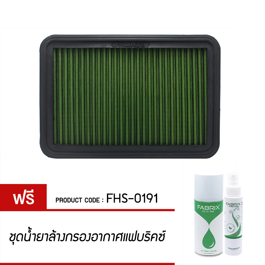 FABRIX Air filter For FHS-0191 Mitsubishi