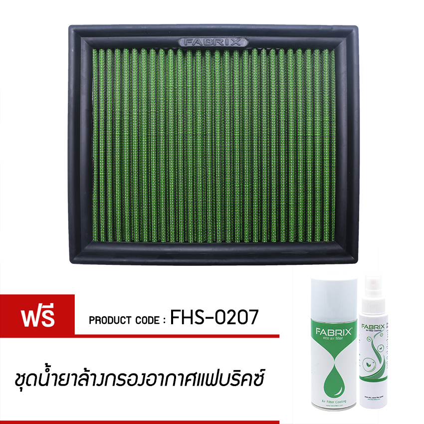 FABRIX Air filter For FHS-0207 Hyundai Renault