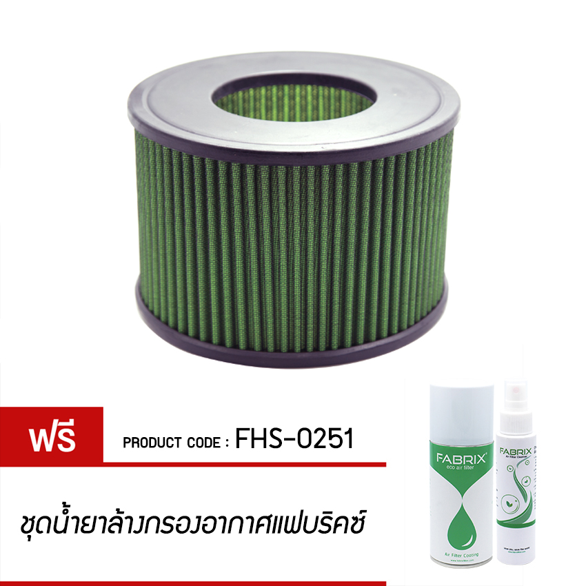 FABRIX Air filter For FHS-0251 Toyota