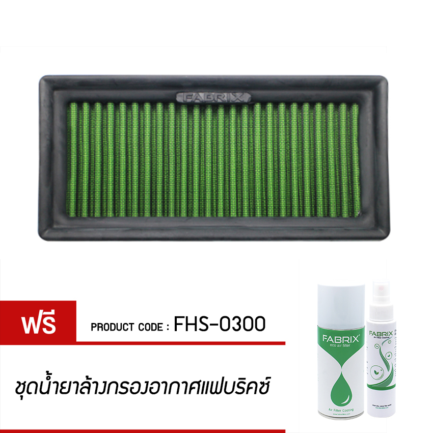FABRIX Air filter For FHS-0300 Mitsubishi Toyota
