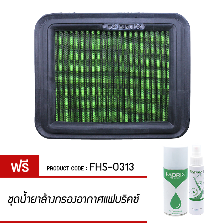 FABRIX Air filter For FHS-0313 Mitsubishi