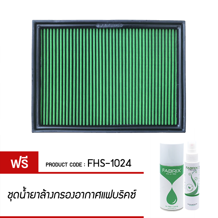 HURRICANE STAINLESS STEEL AIR FILTER FOR HS-1024 Toyota