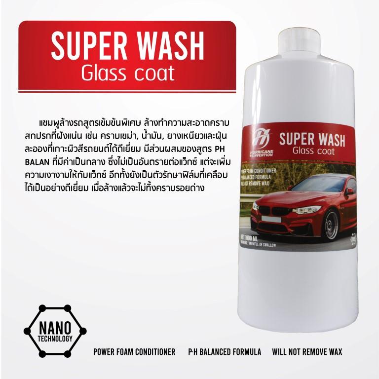 Hurricane Car Care Super wash glass coatน้ำยาล้างรถยนต์ และเคลือบแก้ว