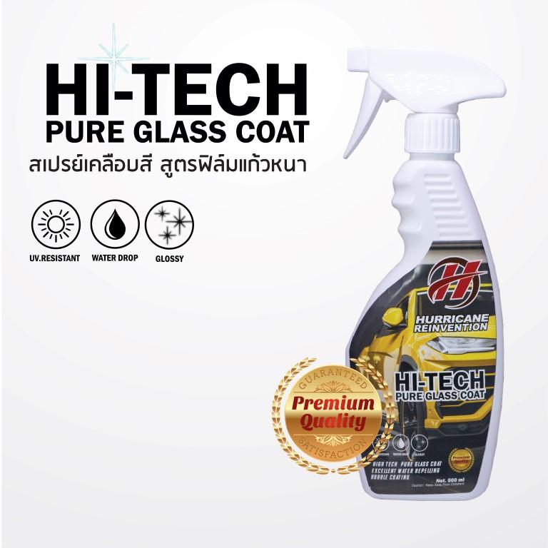 Hurricane Car Care HI-TECH pure glass coat (Foggy spray)น้ำยาเคลือบแก้ว