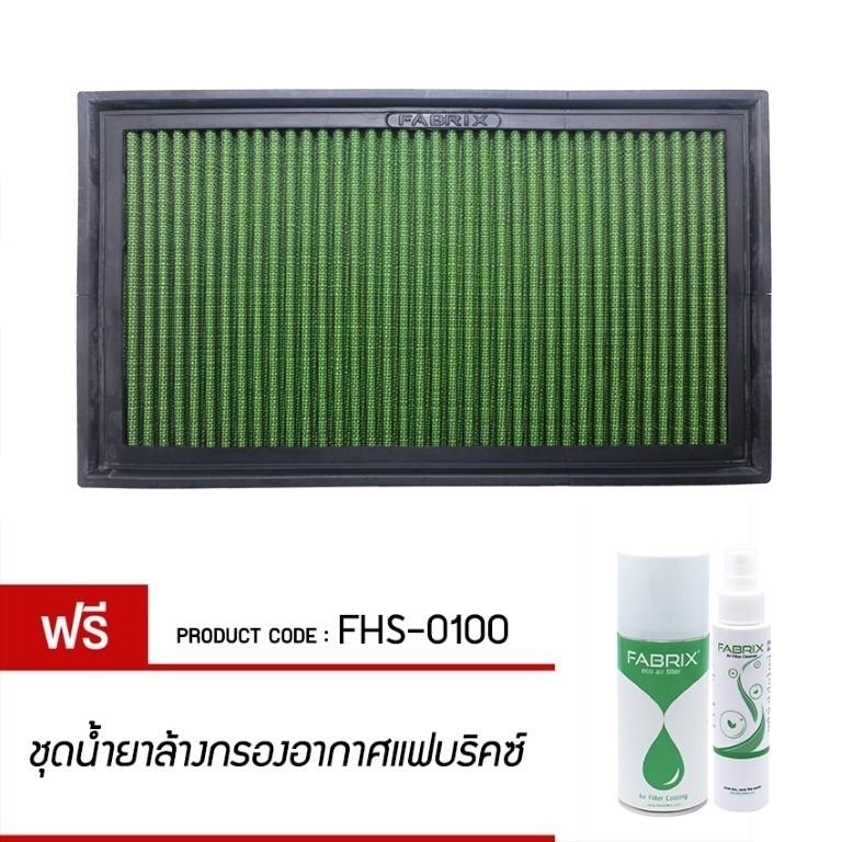 FABRIX Air filter For FHS-0100 MercedesBenz