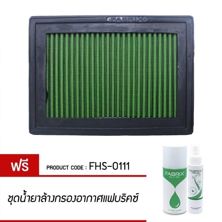 FABRIX Air filter For FHS-0111 Honda Nissan