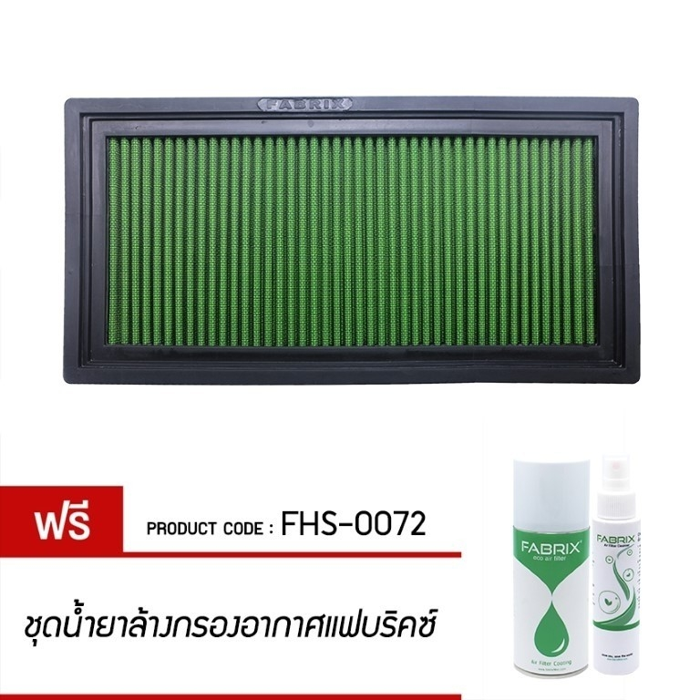 FABRIX Air filter For FHS-0072 Jeep