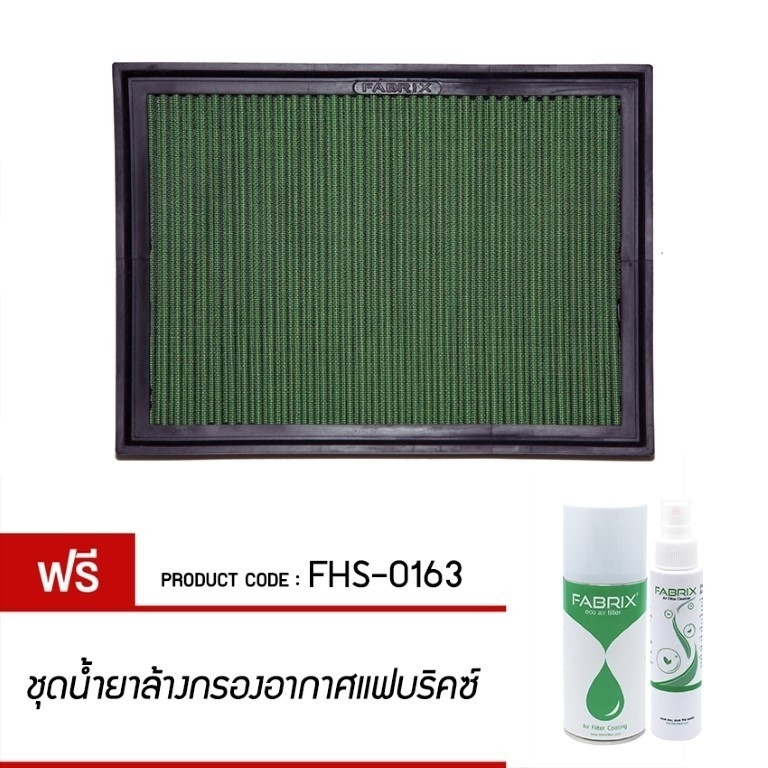 FABRIX Air filter For FHS-0163 Volvo