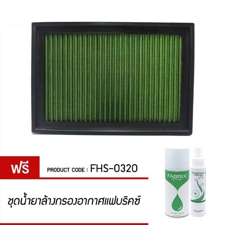 FABRIX Air filter For FHS-0320 Lexus Toyota