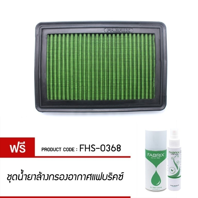 FABRIX Air filter For FHS-0368Nissan