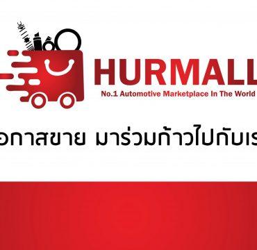 HURRICANE REINVENTION เปิดตัว HURMALL